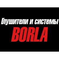 Выхлопные системы и глушители BORLA Exhaust (Америка)