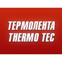 Термолента Thermo Tec