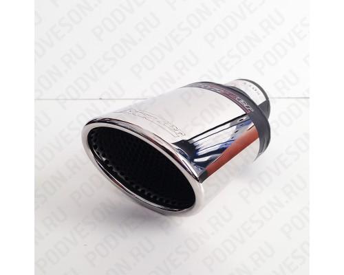 Насадка глушителя Buzzer ZZ110X