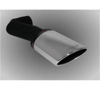Насадка Buzzer ZZ120L Q7 эксклюзивная одинарная