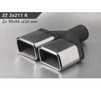 Насадка Buzzer ZZ2x211R двойная