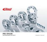 Колесные проставки Эйбах (Eibach) S90-7-25-016 для Mercedes / Audi